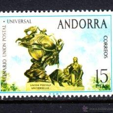 Sellos: ANDORRA 93** - AÑO 1974 - CENTENARIO DE LA UNION POSTAL UNIVERSAL. Lote 254639075