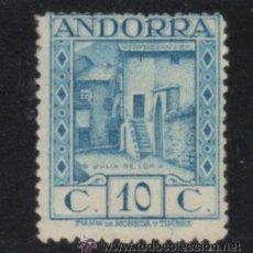 Sellos: ANDORRA ESPAÑOLA. EDIFIL Nº 17CC NUEVO. Lote 51776418