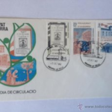Sellos: ANDORRA ESPAÑOLA. SPD 1982. Lote 54777883