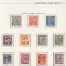 Sellos: ÁLBUM : XX/X AÑOS 1948/1982. Lote 58459687