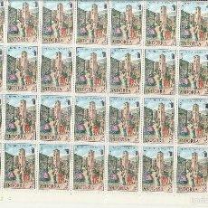 Sellos: XX 96 (PLIEGO 40 V.) EXP. MUNDIAL DE FILATELIA ESPAÑA 1975. Lote 58492725