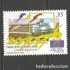 Francobolli: ANDORRA EDIFIL NUM. 271 ** SERIE COMPLETA SIN FIJASELLOS. Lote 67326893