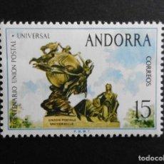 Sellos: ANDORRA - ESPAÑA - COLONIAS ESPAÑOLAS Y DEPENDENCIAS POSTALES 1974. Lote 69782105