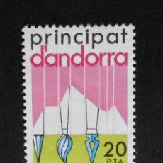 Sellos: ANDORRA - ESPAÑA - COLONIAS ESPAÑOLAS Y DEPENDENCIAS POSTALES 1984. Lote 69809429