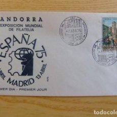 Sellos: ANDORRA ESPAÑOLA ANDORRE ESPAGNOL 1975 FDC EXPO FILATELICA EDIFIL Nº 96 YVERT Nº 88. Lote 75216787