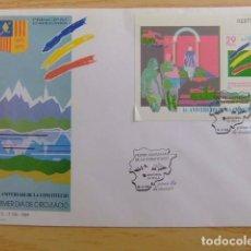 Sellos: ANDORRA ESPAÑOLA - ANDORRE ESPAGNOL AÑO COMPLETO 1994 FDC EDIFIL Nº 241 / 245 YVERT Nº 227 / 230 + B. Lote 75220723