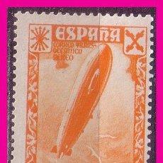 Sellos: ANDORRA BENEFICENCIA 1938 HISTORIA DEL CORREO HABILITADOS, EDIFIL Nº 6 * *. Lote 78055897