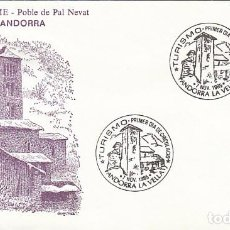 Sellos: ANDORRA EDIFIL 188, TURISMO: VISTA DEL CONJUNTO ROMANICIO DE PAL, PRIMER DIA DE 7-11-1985. Lote 78125653