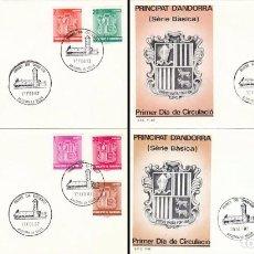 Sellos: ANDORRA EDIFIL 1489/56, ESCUDO DE ANDORRA, PRIMER DIA DE 30-9-1982 SFC. Lote 78140153