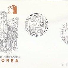 Sellos: ANDORRA EDIFIL 96, EXPOSICION MUNDIAL DE FILATELIA ESPAÑA'75, PRIMER DIA DE 4-4-1975 SFC. Lote 143709330