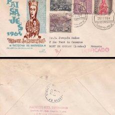 Sellos: ANDORRA EDIFIL 64/7, TIPOS DIVERSOS, PRIMER DIA DE 28-2-1964 SISO CIRCULADO. Lote 78147685