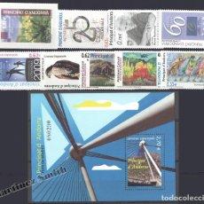 Sellos: AÑO COMPLETO DE SELLOS DE ANDORRA ESPAÑOLA - AÑO 2009 - SIN USAR / NUEVO. Lote 154622289