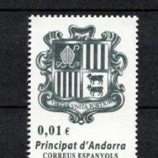 Sellos: ANDORRA 413/17** - AÑO 2014 - ESCUDO DE ANDORRA. Lote 132154439