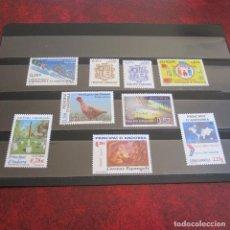 Sellos: ANDORRA ESPAÑOLA 2006 - AÑO COMPLETO. Lote 90156668