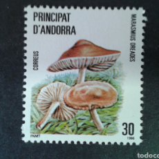 Sellos: ANDORRA ESPAÑOLA. EDIFIL 190. SERIE COMPLETA NUEVA SIN CHARNELA. FLORA. SETAS.. Lote 95450327