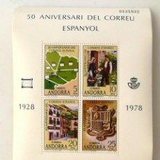 Sellos: 50 ANIVERSARIO CORREO ESPAÑOL. ANDORRA 1928-1978. HOJA BLOQUE. NUEVO... Lote 98436863