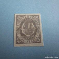 Sellos: ANDORRA 1875, ANFIL Nº NE 1 I, ESCUDO, SIN GOMA, REPUBLICA DE ANDORRA. Lote 102297091