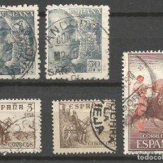 Sellos: ANDORRA CONJUNTO DE SELLOS USADOS DE ESPAÑA CON MATASELLOS ANDORRA. Lote 106810439