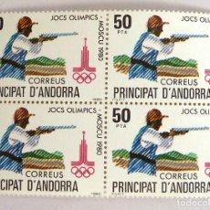 Sellos: SELLOS ANDORRA ESPAÑOLA 1980. NUEVOS. BLOQUE DE CUATRO. JUEGOS OLIMPICOS DE MOSCU.. Lote 105982759