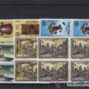 Sellos: ANDORRA ESPAÑOLA EDIFIL 102/07** NUEVOS SIN CHARNELA. AÑO 1976 COMPLETO. BLOQUE DE CUATRO. Lote 109042583