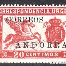 Sellos: ANDORRA - CORREO ESPAÑOL NUM . 14 NUEVO CON GOMA Y SEÑAL DE FIJASELLOS . Lote 112632495