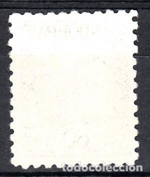 Sellos: ANDORRA - CORREO ESPAÑOL 60 CENTIMOS DENTADO 10 NUM. 40 d NUEVO SIN GOMA - Foto 2 - 112637299