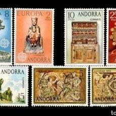 Sellos: AÑO 1974 COMPLETO Y NUEVO DE ANDORRA ESPAÑOLA. Lote 113648044