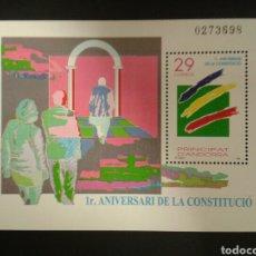 Sellos: ANDORRA ESPAÑOLA. EDIFIL HB-3. SERIE COMPLETA NUEVA SIN CHARNELA. CONSTITUCIÓN. Lote 114053691