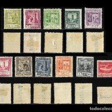 Sellos: SELLOS. ESPAÑA. ANDORRA. CORREO ESPAÑOL. 1929. PAISAJES DE ANDORRA. SERIE NUEVO. Lote 118101703