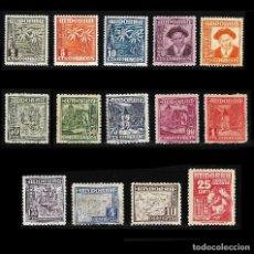 Sellos: SELLOS.ANDORRA.CORREO ESPAÑOL.1948-53.TIPOS DIVERSOS.SERIE NUEVO* EDIFIL 45-58. Lote 118105475