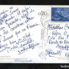 Sellos: ANDORRA LA VELLA. MATASELLO SOBRE SELLO ESPAÑOL. 25 MARZO 1961.. Lote 120326935