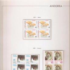 Sellos: ANDORRA ESPAÑOLA AÑO 1993 COMPLETO EN BLOQUE DE 4 NUEVOS LOS DE LAS FOTOS. VER TODOS MIS SELLOS. Lote 120510779