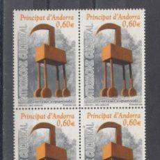 Sellos: .ANDORRA ESPAÑOLA 353 EN B4 SIN CHARNELA, PATRIMONIO CULTURAL, ARTE, ESCULTURA DE JORDI CASAMAJOR,. Lote 120679071