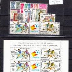 Sellos: .ANDORRA ESPAÑOLA 148/67, MP1 EN B4 SIN CHARNELA, AÑO 1982 COMPLETO 19 SELLOS Y 1 MINIPLIEGOS. Lote 120823975