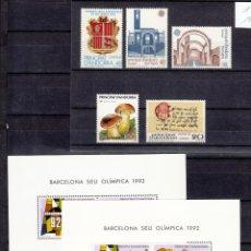 Sellos: .ANDORRA ESPAÑOLA 195/202 SIN CHARNELA, AÑO 1987 COMPLETO 5 SELLOS Y 2 HB. Lote 121343235