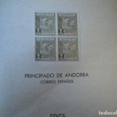 Sellos: COLECCIÓN COMPLETA AÑOS 1.951 A 1.966 EN BLOQUE DE CUATRO. . Lote 124704307