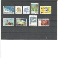 Sellos: ANDORRA ESPAÑOLA- AÑO 2006 SELLOS NUEVOS SIN FIJASELLOS (SEGÚN FOTO). Lote 138794408