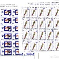 Sellos: ANDORRA -PLIEGO DE 24 SELLOS EUROPA 1991 -EUROPA ESPACIAL - OLYMPUS ESA NUM.225-226. Lote 142166998