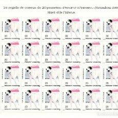 Sellos: ANDORRA - PLIEGO DE 24 SELLOS MASTÍ DELS PIRINEUS - NATURALESA 1988 NUM.206. Lote 142190958