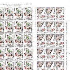 Sellos: ANDORRA - 2 PLIEGOS DE 24 SELLOS EUROPA 1989 NUMS .213-214. Lote 142408162