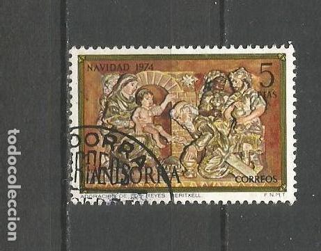 ANDORRA EDIFIL NUM. 95 USADO (Sellos - España - Dependencias Postales - Andorra Española)