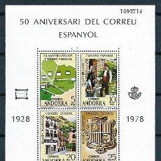 Sellos: ANDORRA, 1978,50 ANIVERSARIO DEL CORREO ESPAÑOL,HOJA BLOQUE,EDIFIL 116. Lote 146658810