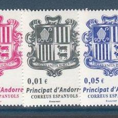 Sellos: ANDORRA ESPAÑOLA CORREO 2014 EDIFIL 413/7 ** MNH - ANDORRA ESPAÑOLA CORREO 2014 EDIFIL 413/7 ** MNH. Lote 150770348