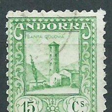 Selos: ANDORRA ESPAÑOLA SUELTOS 1935 EDIFIL 33 O - ANDORRA ESPAÑOLA SUELTOS 1935 EDIFIL 33 O. Lote 150772376