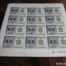 Sellos: 10 MINIPLIEGOS DE LA PRIMERA EXPOSICIÓN DE SELLOS EN EL PRINCIPADO DE ANDORRA 1982. Lote 151540006