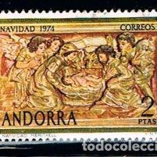 Sellos: ANDORRA EDIFIL Nº 94, NAVIDAD 1974, NACIMIENTO. RETABLO DE MERITXEL, USADO. Lote 155289706