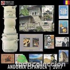 Sellos: ANDORRA 2017. COMPLETO 10 SELLOS Y 3 HOJAS BLOQUE. Lote 156734570