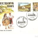 Sellos: ANDORRA ESPÀÑOLA EUROPA-81 PRIMER DÍA CIRCULACIÓN 12 DICIEMBRE DE 1981. Lote 160587062