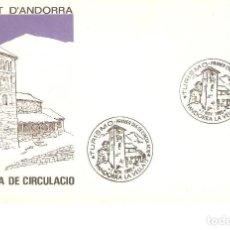 Sellos: ANDORRA ESPÀÑOLA TURISMO PRIMER DÍA CIRCULACIÓN 7 NOVIEMBRE DE 1985. Lote 160588638