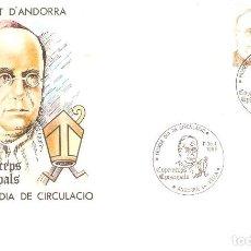 Sellos: ANDORRA ESPÀÑOLA COPRÍNCIPES PRIMER DÍA CIRCULACIÓN 11 SEPTIEMBRE DE 1985. Lote 160588758